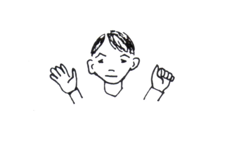 Come parlare con una persona sorda - Ombre e Luci n.27 - 1989