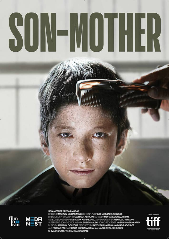 Son Mother - film