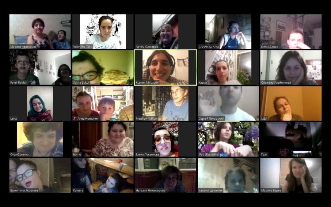 Corrispondenze (e zoomate) dalla Russia