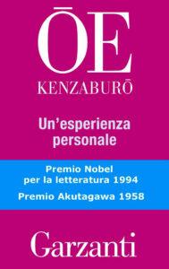 Un'esperienza personale - Kenzaburo Oe
